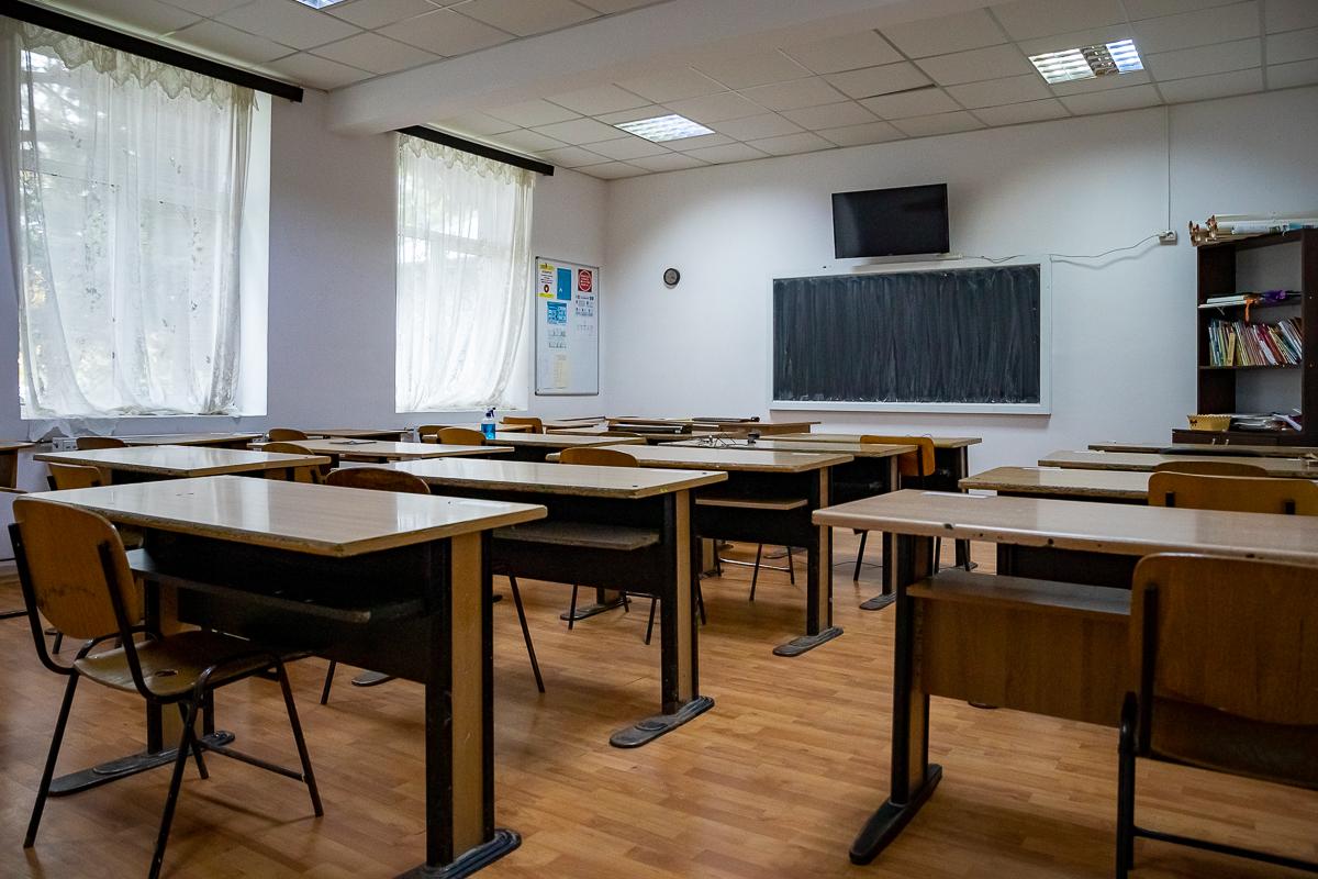 O clasă goală